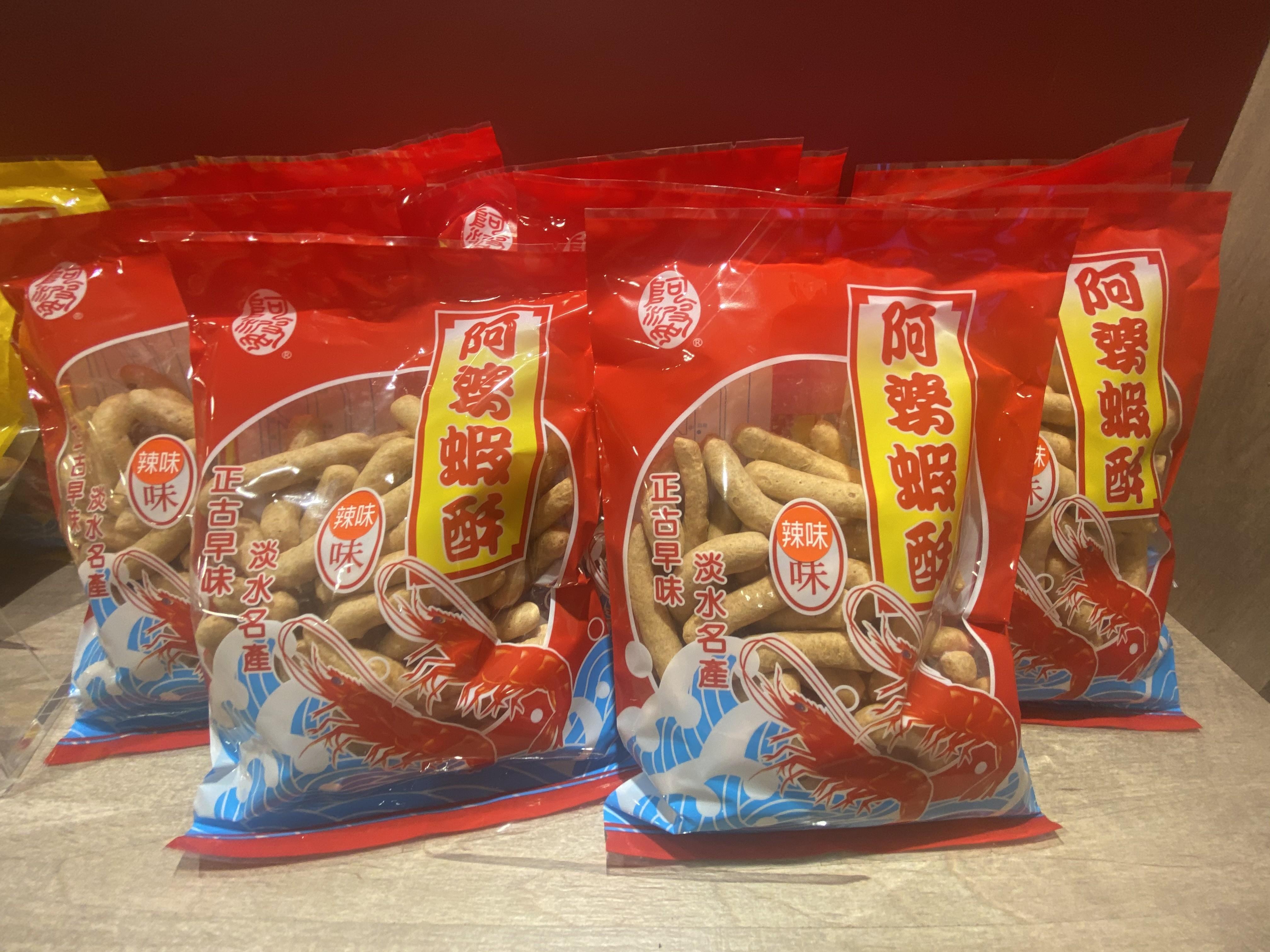 阿婆蝦酥(辣味)