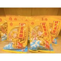 阿婆魚酥(原味)